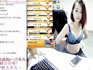 chinese;selfie,Asian;Solo Female zhibo014