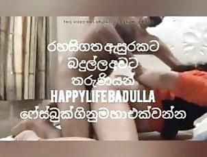 Asian;Doggy Style;Sri Lankan;Sri Lanka Sex Akki babaa badulla