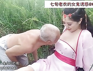 Anal;Asian;Mature;Facial;Chinese;HD Videos;Cunnilingus;Chinese Pussy;Old;Elderly;Old Chinese;Old Asian;Aventure;Made in China Adventure of the...